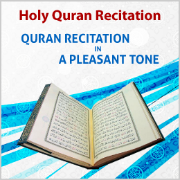 Holy Quran Recitation