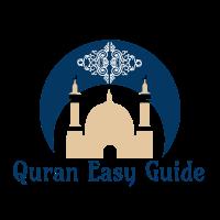 Qura Easy Guide